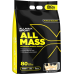 Allmax All Mass Gainer 12lbs