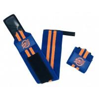 BC Wrist Wraps (B13)