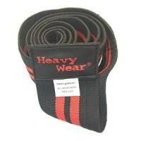 Heavywear Red Line Knee Wraps (H2)